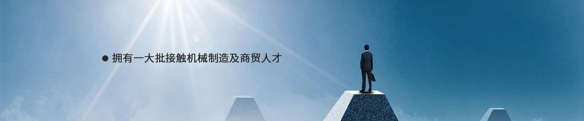 http://www.sdende.com/data/upload/202001/20200106172655_724.jpg